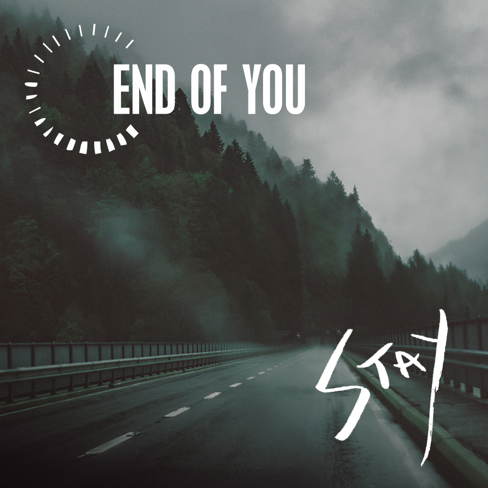 End of You - Stay - Single cover
